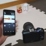 リモコン代わりにスマホで撮影!EOS M2のWi-Fi