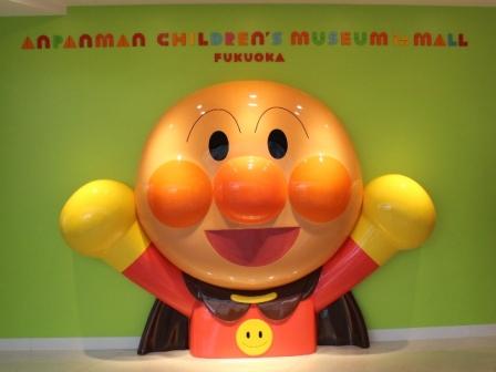 福岡アンパンマンこどもミュージアムでアンパンマンがお出迎え