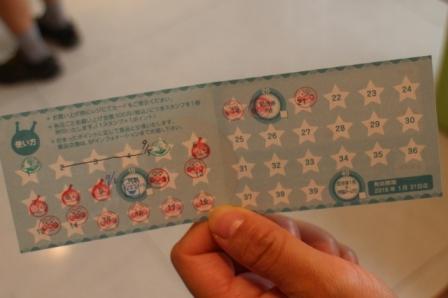 アンパンマンミュージアムのスタンプカードはすぐに貯まる