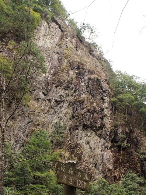 龍頭峡「追森の滝」
