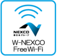 W-NEXCO_Free_Wi-Fi
