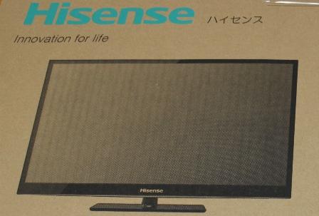 ハイセンスのテレビ