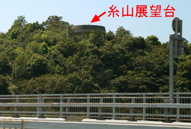 来島海峡大橋の上から見える糸山展望台