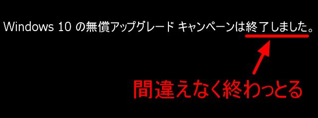 win10_02