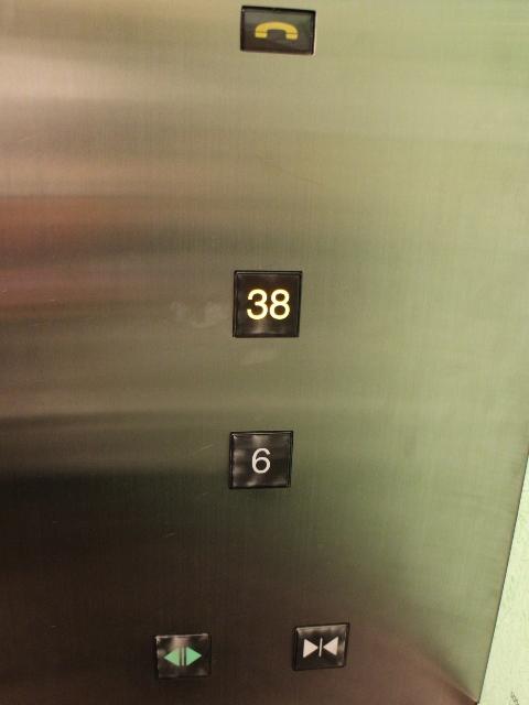 JRタワー展望室の直通エレベーター