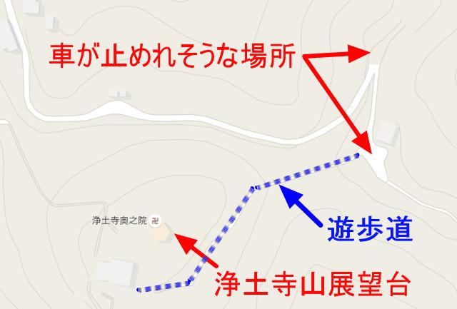 浄土寺山展望台、駐車場