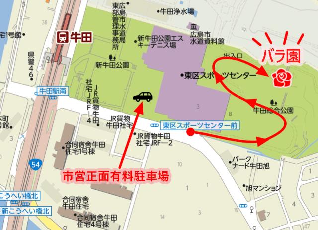 バラ園までの詳細地図