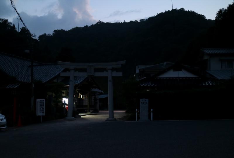 妹背の滝、大頭神社の鳥居