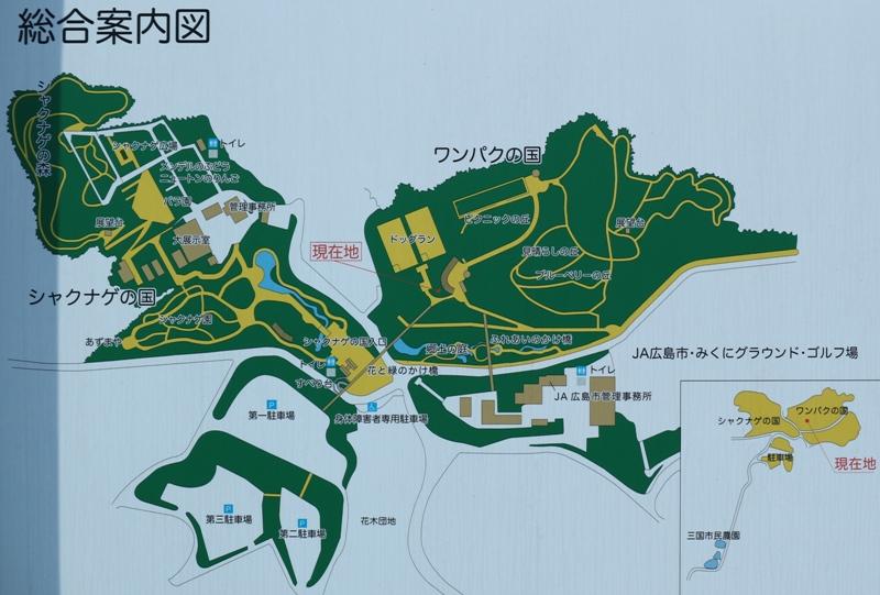 花みどり公園、園内マップ