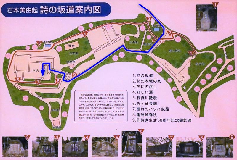 亀居公園の詳細マップ