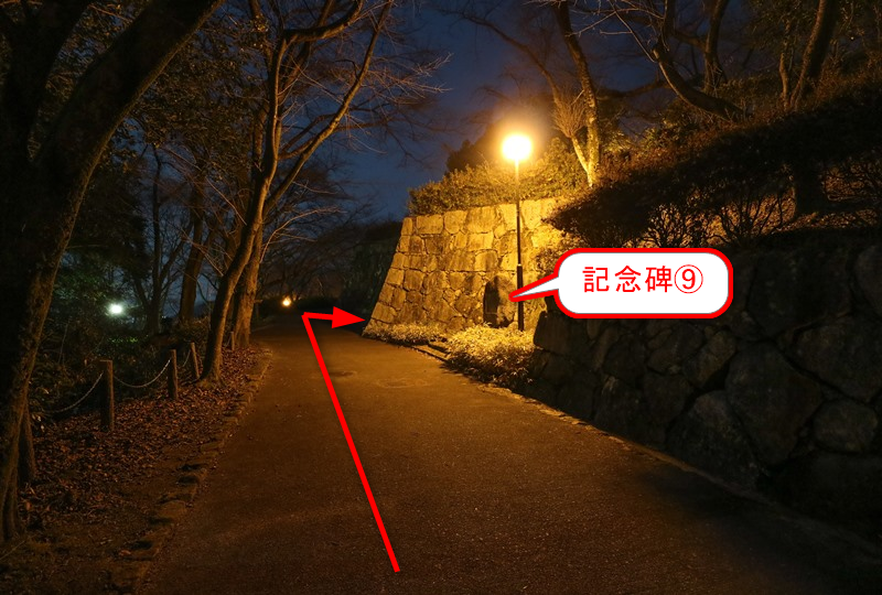 亀居公園遊歩道