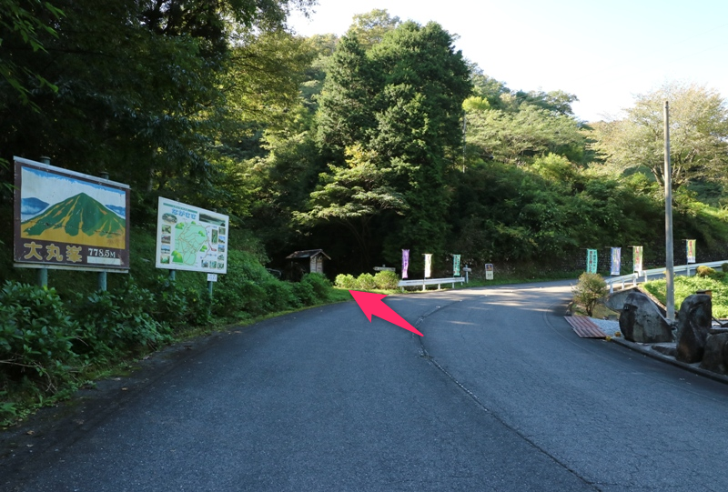 鬼の釜滝入口
