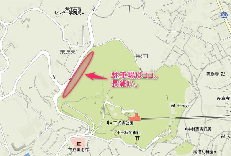 千光寺公園駐車場の場所