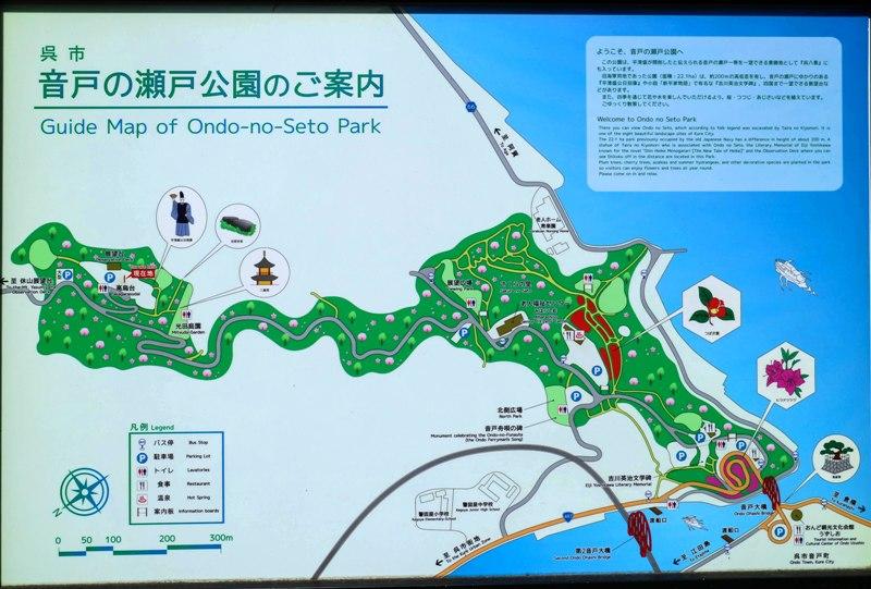 音戸の瀬戸公園マップ
