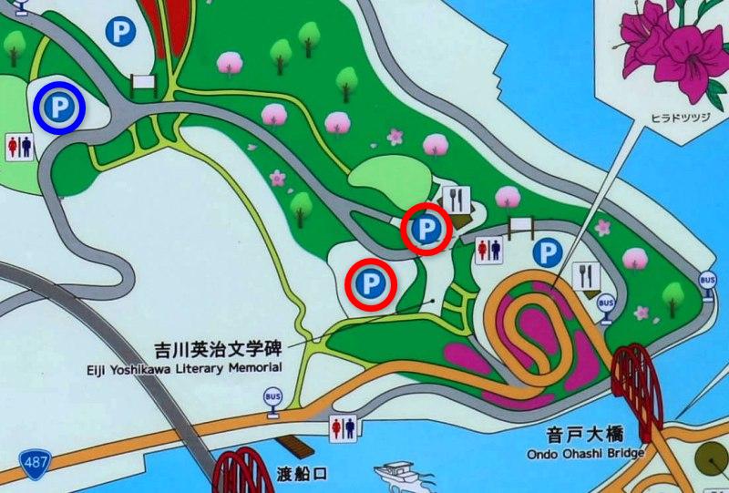 音戸大橋駐車場マップ
