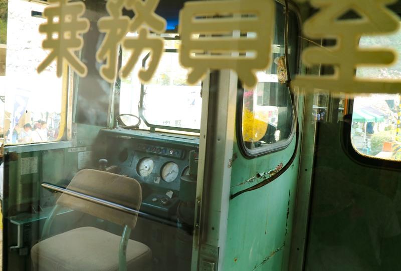 安野花の駅公園、キハ58