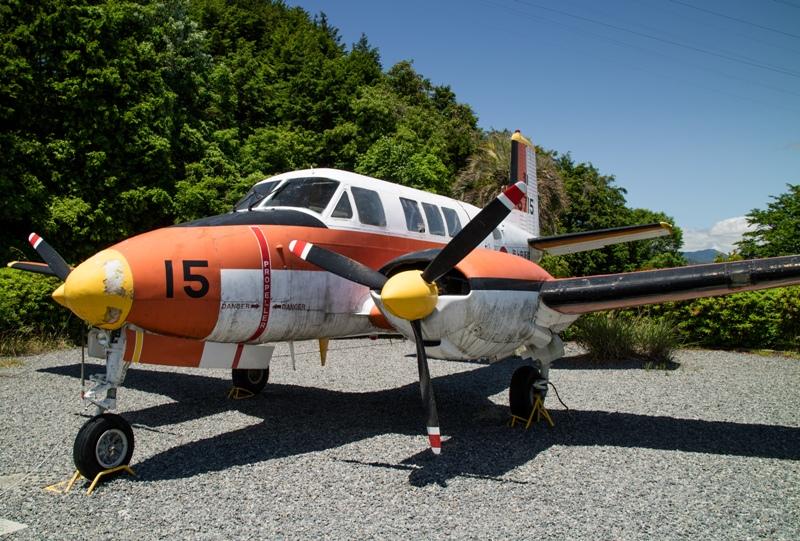 蜂ヶ峯総合公園、自衛隊の飛行機が展示されている
