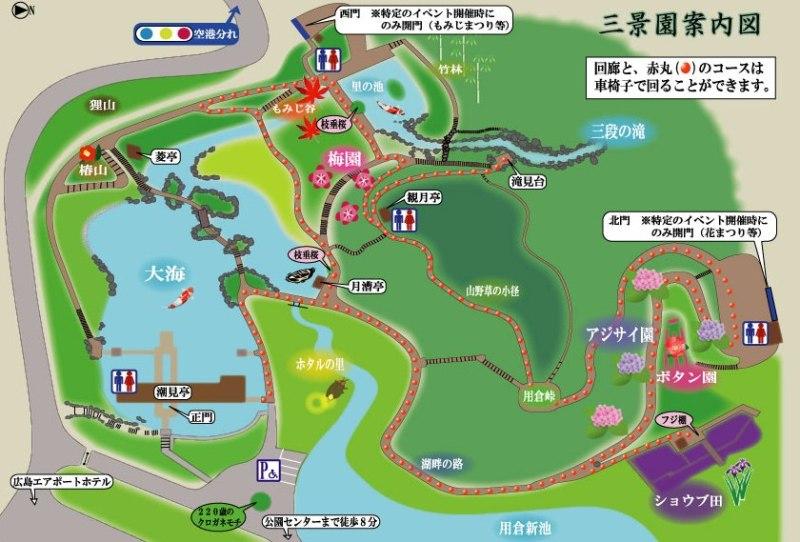 三景園、園内案内図