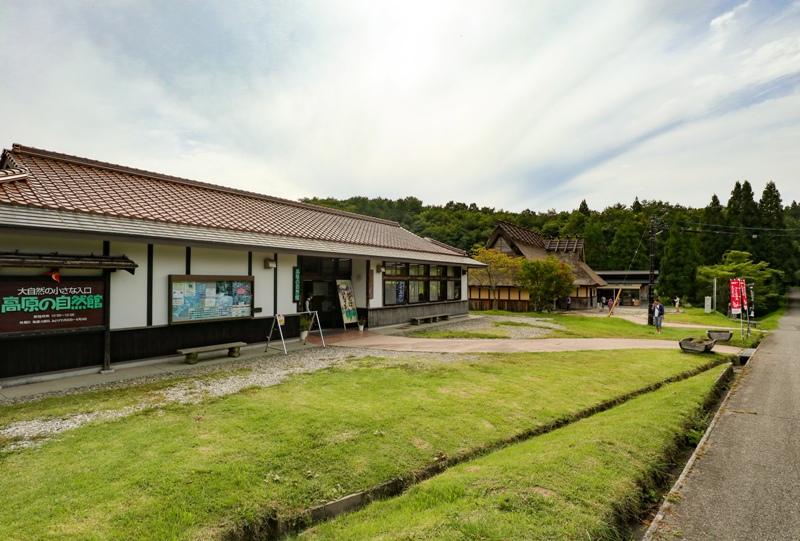 「かりお茶屋」と「芸北 高原の自然観」の建物