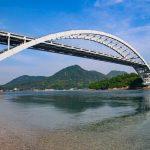 しまなみ海道で唯一のアーチ橋!『大三島橋』の風景はええの~