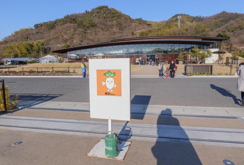 万田発酵のキャラクター「だいちゃん」