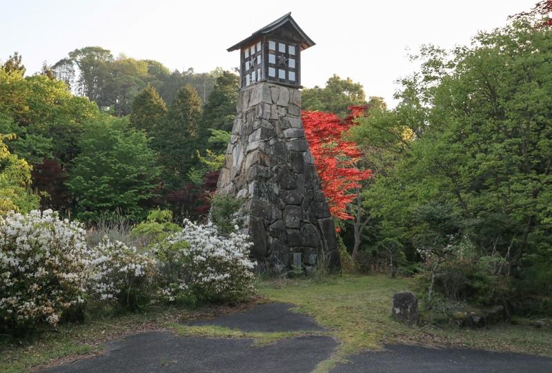 神ノ倉山公園、宇宙広場