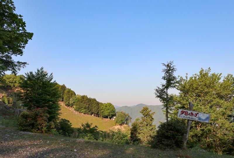 神ノ倉山公園、夕日のカーブ