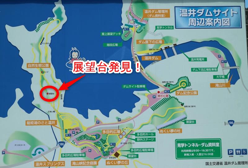 温井ダムの周辺マップ
