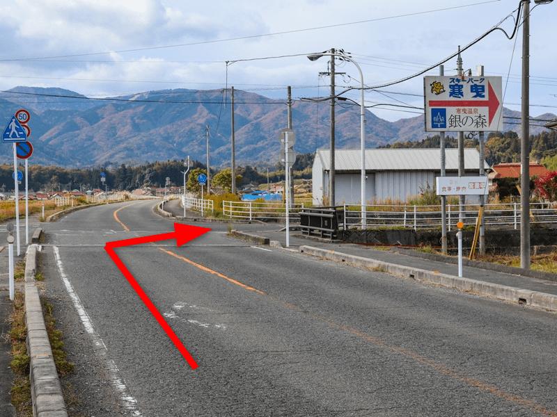 ほとけばら遊園、県道5号線分岐(北広島町大朝)