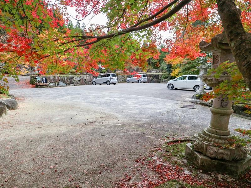 ほとけばら遊園、駐車場(北広島町大朝)
