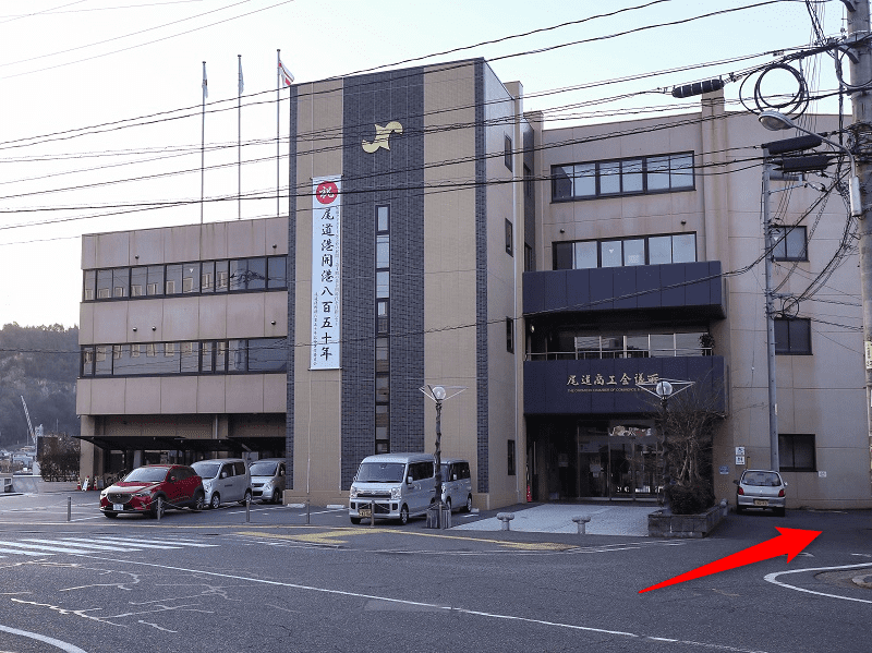 尾道の河津桜(尾道商工会議所そば)