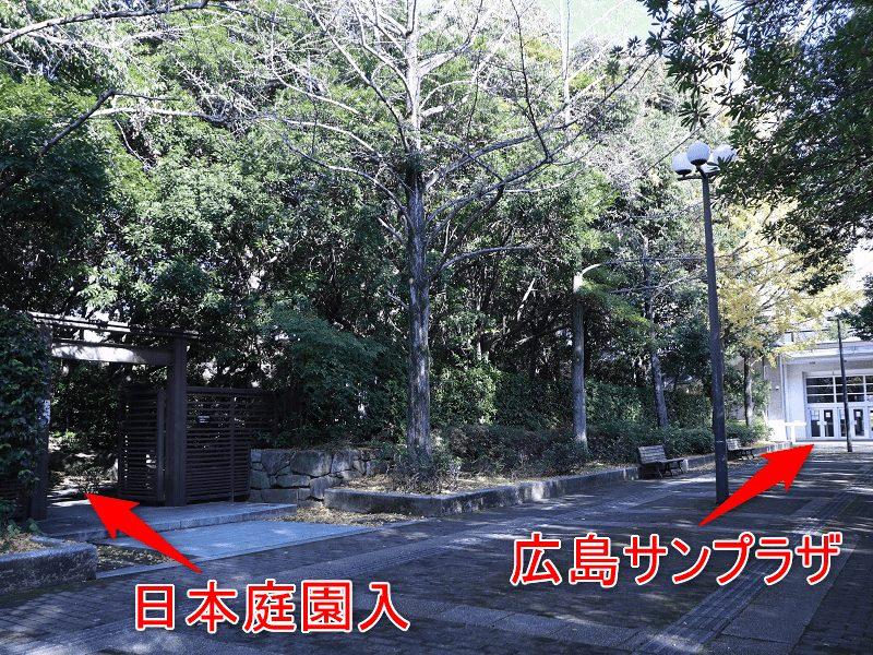 「西部埋立第五公園」日本庭園(商工センター)